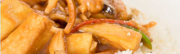 Beancurd with Pork  Plain Rice – Dish of the day! Wednesday May 20, 2015